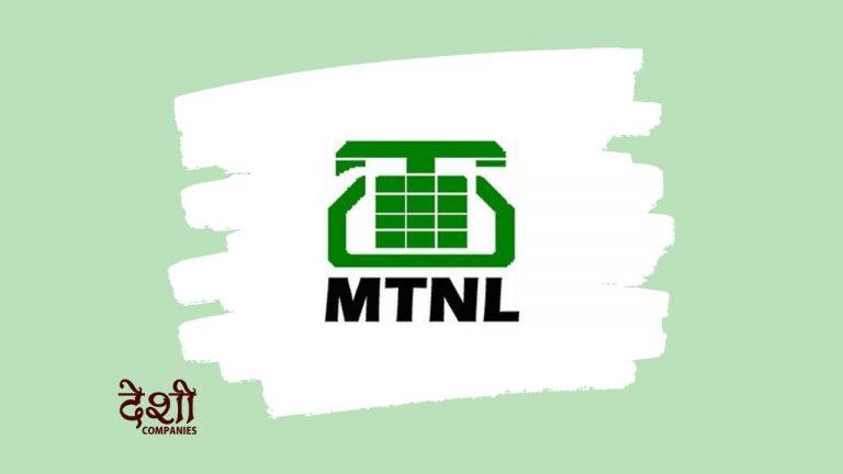 Mahanagar Telephone Nigam Limited (MTNL)