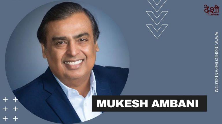 Mukesh Ambani (Reliance CEO)