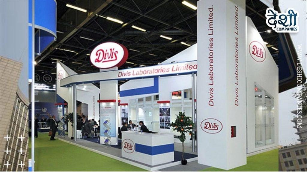 Divis Laboratories Limited