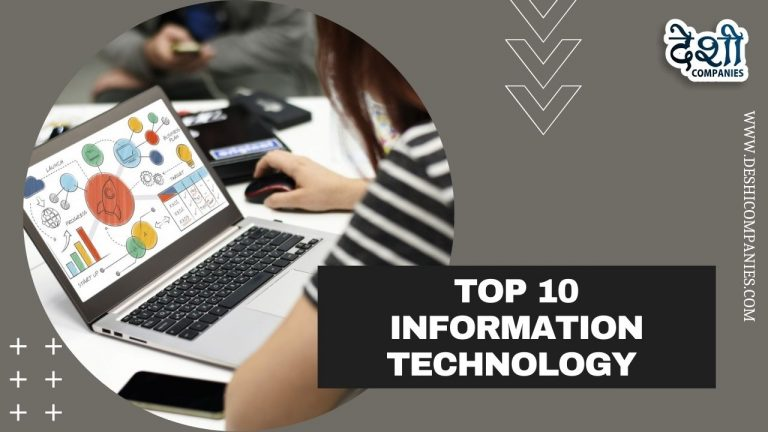 Information Technology Company