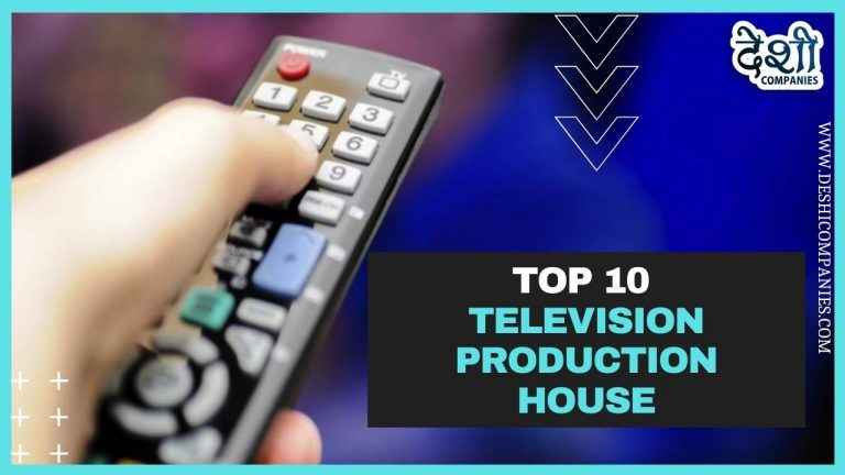 Television Production House